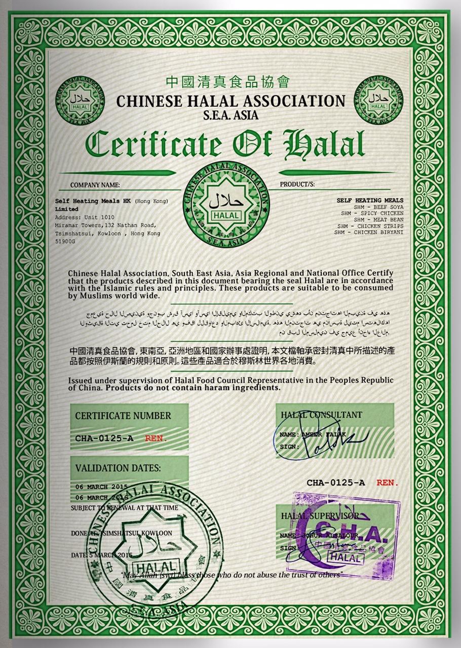 Product Certification Alpha Zero Consultants